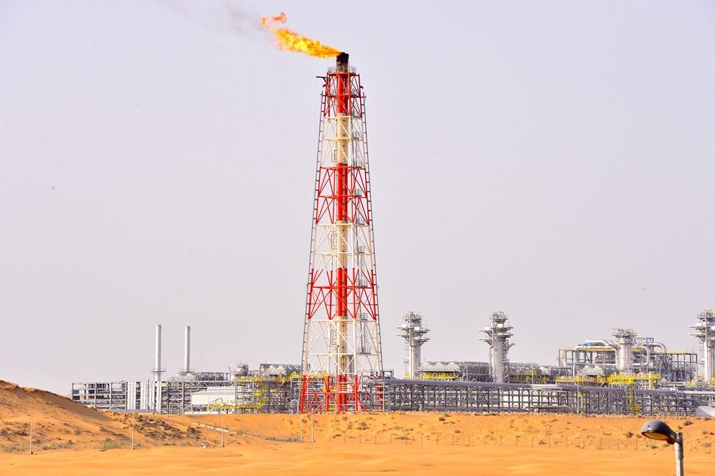 https://oilgas.gov.tm/storage/posts/2607/original-160fa6b3fea5e4.jpeg