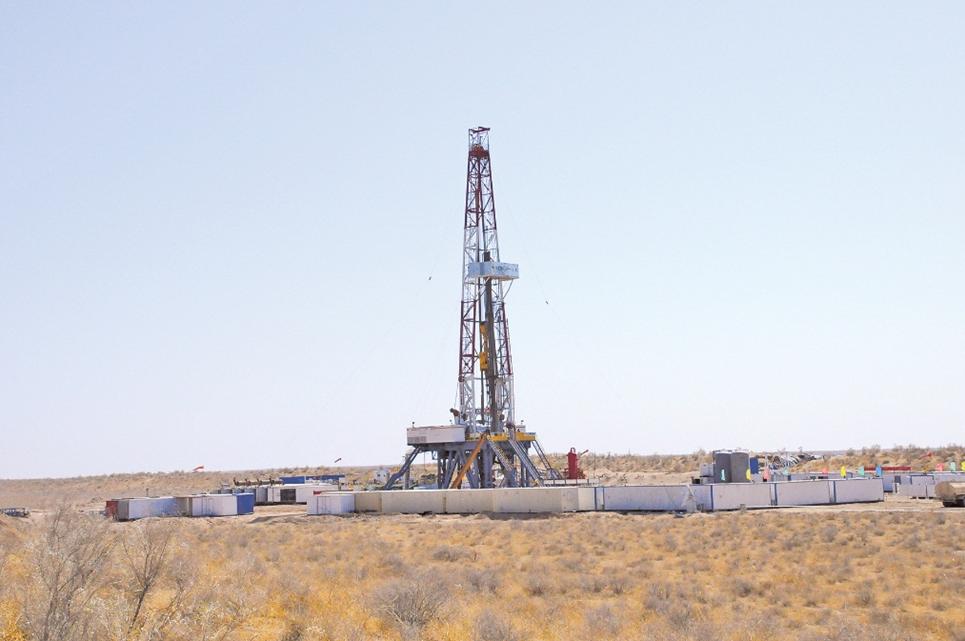 https://oilgas.gov.tm/storage/posts/653/original-15f6047648e8e6.png