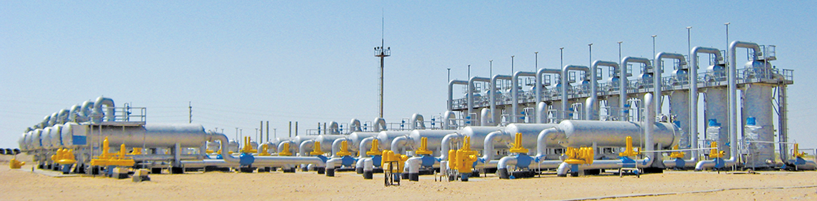 https://oilgas.gov.tm/storage/posts/880/original-15f8575489857d.png